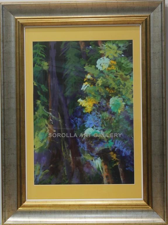 Aurora Gallego: Bosque