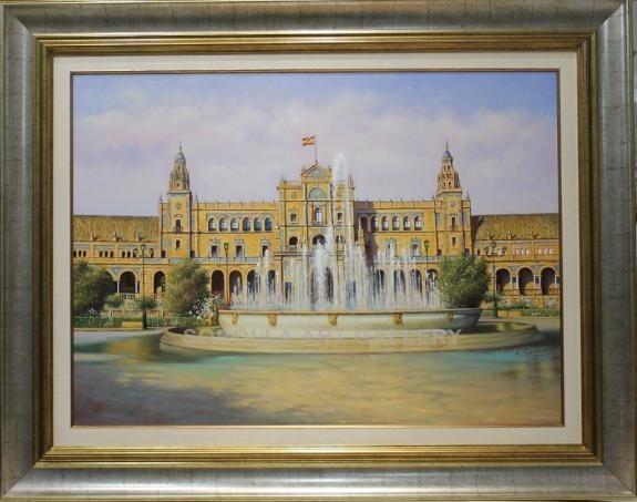 Sánchez Ramírez: Plaza de España