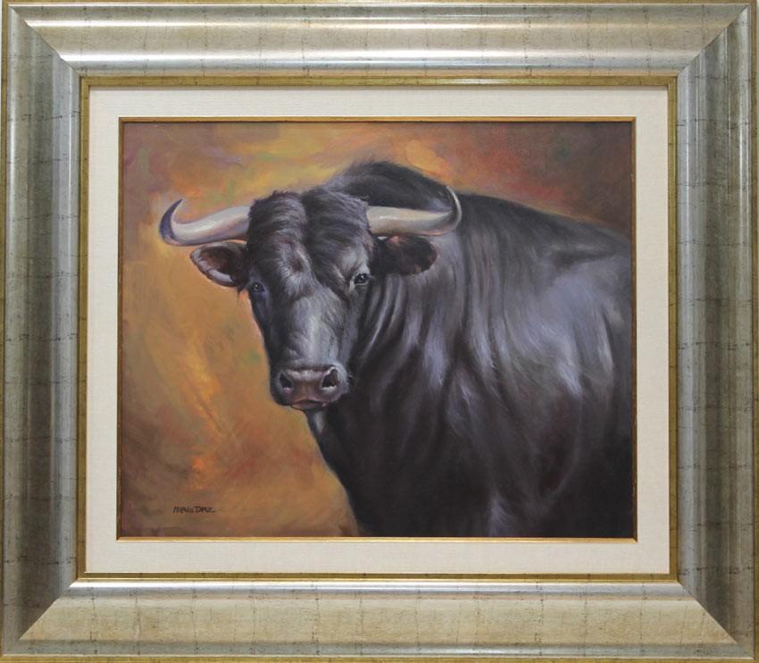 Taurinos: Toro