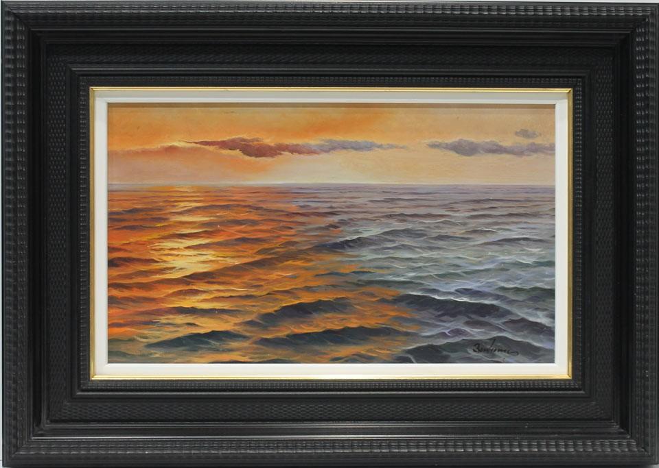 Bonhome: El mar