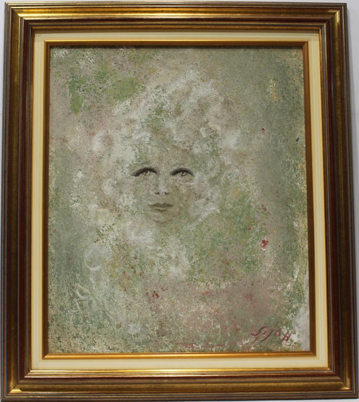 Sijo H: La cara