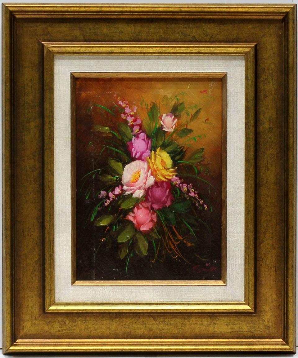 Sanz: Flor rosa, flor amarilla