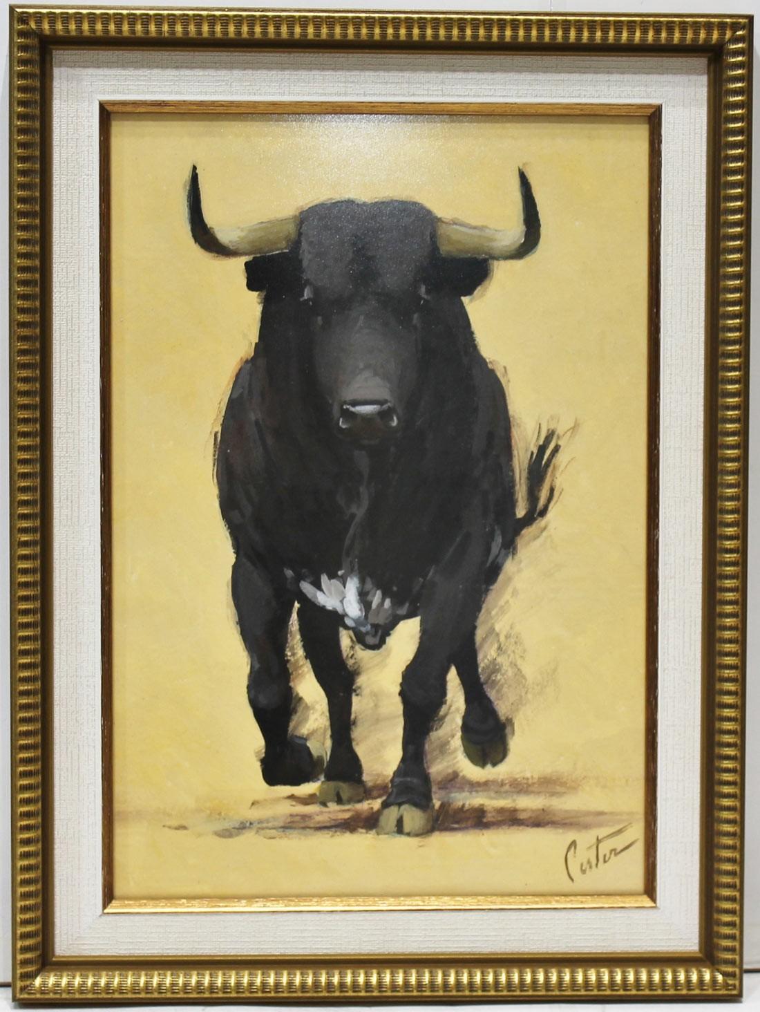"""Ese toro"""