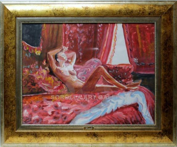Rosell: Desnudo